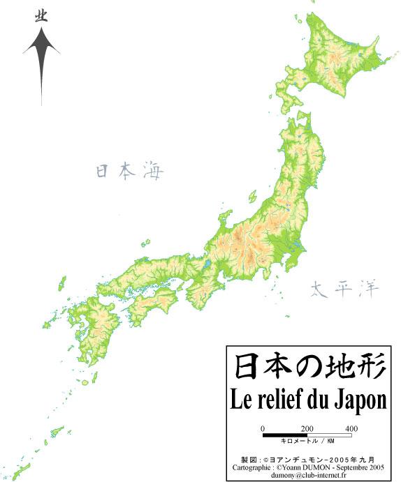 Le relief du Japon