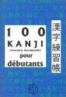 100 kanji pour debutant