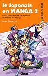 le japonais en manga 2