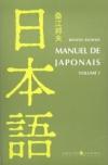 le manuel de japonais
