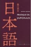 pratique du japonais