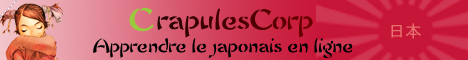 CrapulesCorp - Apprendre le japonais : cours et dictionnaires